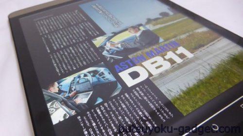 Onda V919 Air CH dマガジン 電子書籍