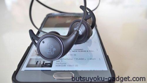 apt-X対応Bluetoothイヤホン『SoundPEATS QY8』レビュー!スポーツも日常使いもできる安価な実力派