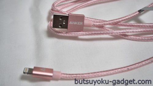 Ankerのナイロン製『Lightning USBケーブル』買ってみた! 使ってみた!高級感あるのに安い!