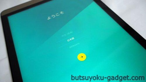 Onda V919 Air CH レビュー Android