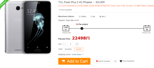 TCL Flash Plus 2 GearBest