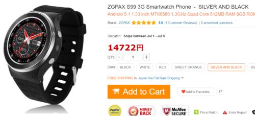 ZGPAX S99 スマートウオッチ Android5.1