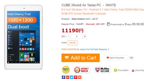 CUBE iWork8 Air GearBest