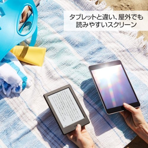 New Kindle 2016 amazon