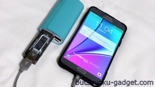 cheero Grip 4 5200mAh モバイルバッテリー』レビュー
