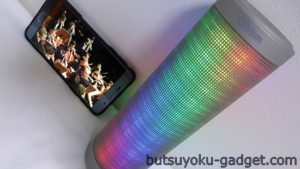 Oittm『LEDが光る bluetooth スピーカー』を試す! 見た目以上に音も本気で使えるスピーカー