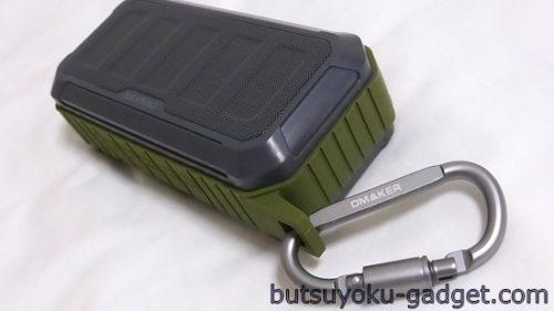 OmakerM5 完全防水Bluetoothスピーカー レビュー