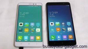 『Xiaomi RedMi Note3 Pro』3GB RAM版実機レビュー! 2GB RAM版と比較してみた!