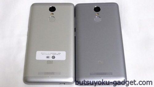 Xiaomi RedMi Note 3 Pro レビュー