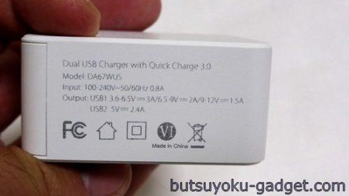 dodocool Quick Charge3.0 2ポートUSB急速充電器 レビュー