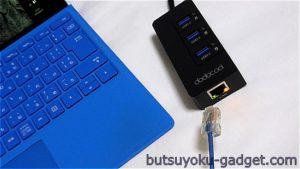 2in1はなんでも便利『dodocool USB3.0 ハブ +有線ギガビットLANアダプタ』を試してみた!