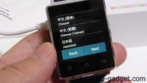 【実機レビュー#2】Android5.1 3G スマートウォッチ『No.1 D6』レビュー! 初期セットアップ&日本語化&基本操作編