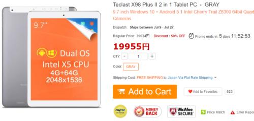 Teclast X98 Plus II 2 GearBest 価格
