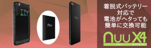 Nuu X4