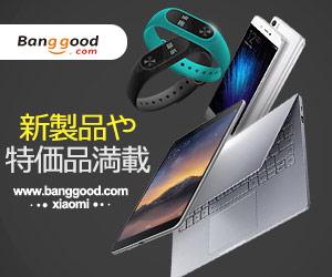 Banggood AD