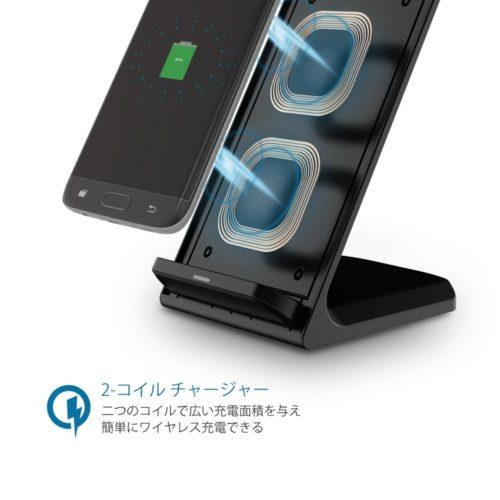 Seneo Qi ワイヤレス 急速充電器 レビュー