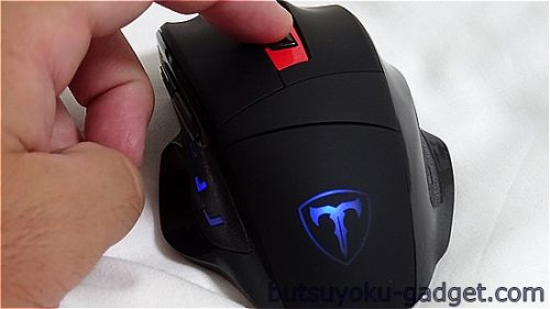 Qtuo 7ボタンゲーミングマウス