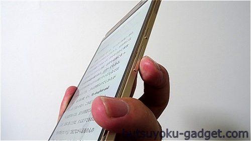 【実機レビュー#3】7インチWUXGA SIMフリー『HUAWEI Honor X2』レビュー! ベンチマークや電子書籍使い勝手編