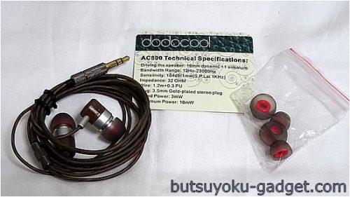 dodocool カナル型HiFiイヤホン