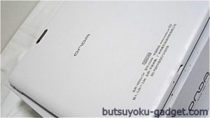 【実機レビュー#1】8.9インチでWUXGAのデュアルOSタブレット『Onda V891w CH』~開梱編