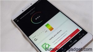 【実機レビュー#3】6.44インチフルHD『Xiaomi Mi Max』レビュー! ~基本性能チェック編~ポケモンGoも動く!