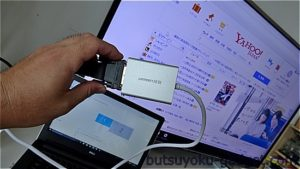 USB経由でマルチモニタ化出来る『Ugreen USB 3.0 to DVI HDMI VGAラフィックス変換アダプタ』レビュー!