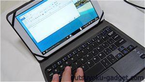 【20% OFFクーポン有】KKmoonの『59キー超薄型 ミニ Bluetoothキーボード』レビュー!