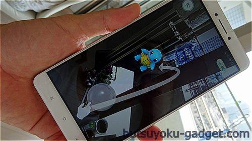 Xiaomi Mi Max 実機レビュー ポケモンGo