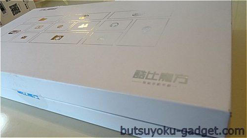 Cube i7 Book レビュー