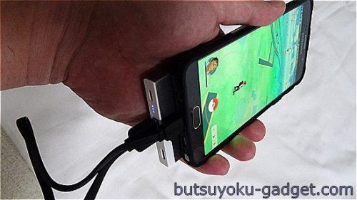 『USB TYPE-C搭載の5,000mAhモバイルバッテリー』レビュー!