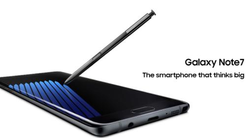 Galaxy Note7 発表! Galaxy Note5/S7 Edgeとスペック比較してみた