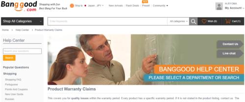 Banggood 保証 warranty