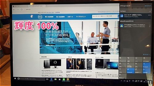 DELL XPS13 実機レビュー