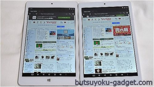 TECLAST X80 Power Everbuying 実機レビュー X80 Proと比較