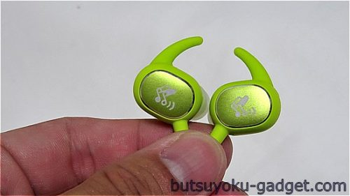 SoundPEATS Q15 Bluetoothイヤホン レビュー
