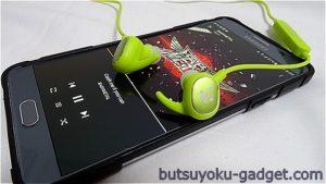 Bluetooth イヤホン『SoundPEATS Q15』レビュー! カラフルなのに実力はしっかりしたスポーツイヤホン