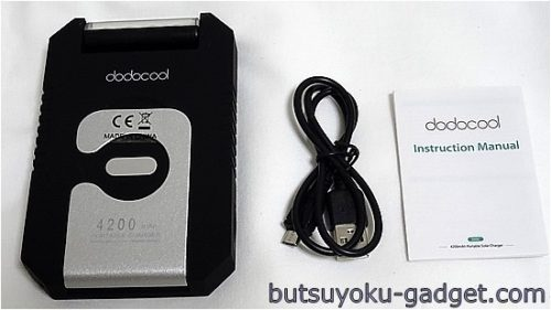 dodocool ソーラー4200mAhバッテリー
