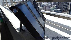 【40% OFFクーポン有】ソーラー充電器『dodocool ソーラー充電10000mAhバッテリー』レビュー!