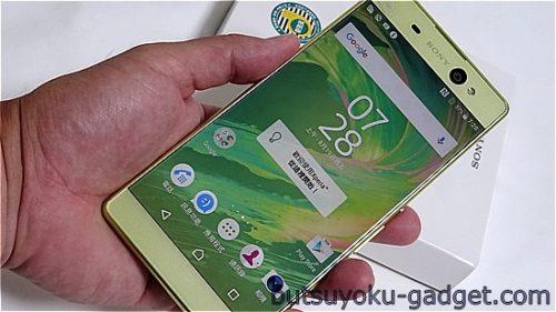 【実機レビュー#1】SONY 『XPERIA XA Ultra F3216 Dual SIM』 レビュー! 開梱編
