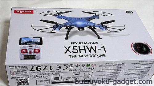 【5%OFFクーポン有】クアッドコプター『SYMA X5HW』レビュー! 初心者でも飛ばせたよ!