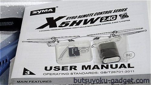 SYMA X5HW Wifi FPV