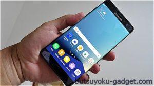 【実機レビュー#3】Samsung 『Galaxy Note7 N930FD』 レビュー! 日本語化への道編