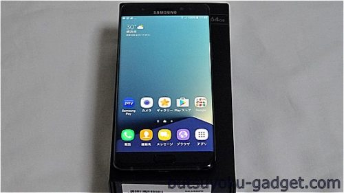 Samsung 『Galaxy Note7 N930FD』 レビュー
