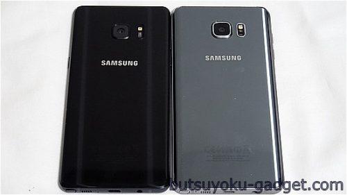 【実機レビュー#2】Samsung 『Galaxy Note7 N930FD』 レビュー! Galaxy Note5と外観比較編