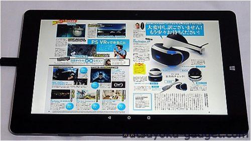 CHUWI HiBook Pro 実機レビュー 画面