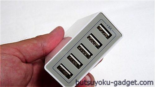 【クーポンでなんと約1,200円】dodocoolの『5ポート 40W USB急速充電器』を試してみた!コスパは抜群~