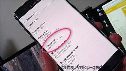 Galaxy Note7 USB Debugging
