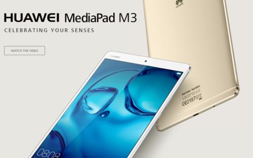 【やっと国内発売】8.4インチ WQXGAで310g『MediaPad M3』発表!ハイスペックなAndroidタブレット欲しい人は買い!