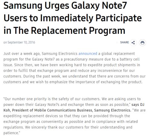 Galaxy Note7 recall