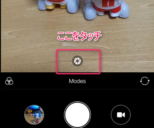 デュアルレンズカメラ搭載『Xiaomi Redmi Pro』 日本語化 カメラ